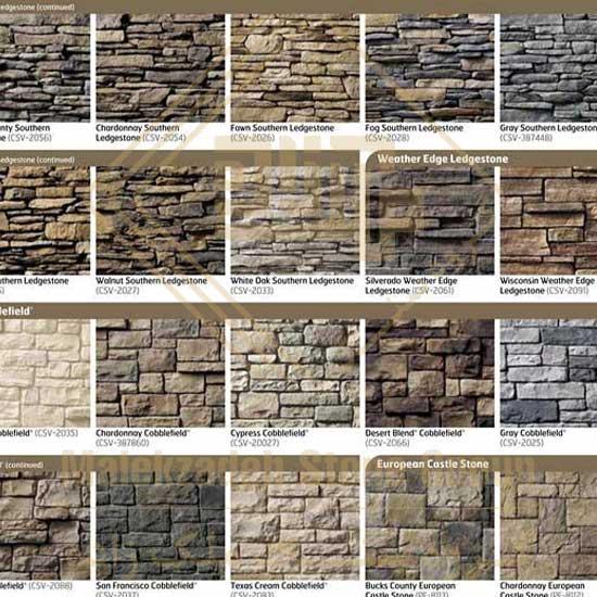 سنگ ساختمانی را از کجا بخرم؟