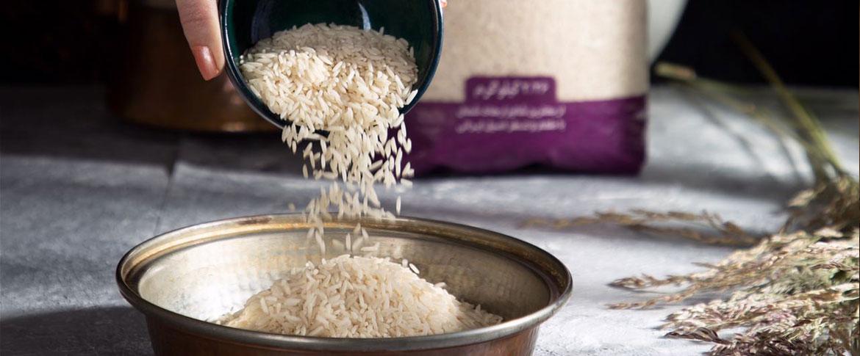 گرانی برنج
