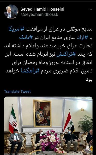 آزاد شدن ۳میلیارد دلار از منابع ایران