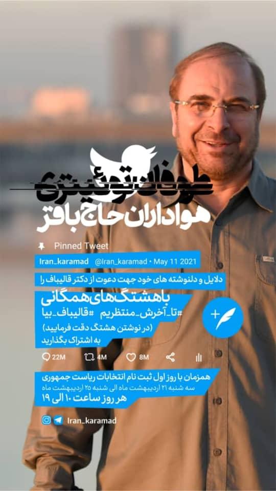 WhatsApp Image 2021-05-11 at 09.30.49