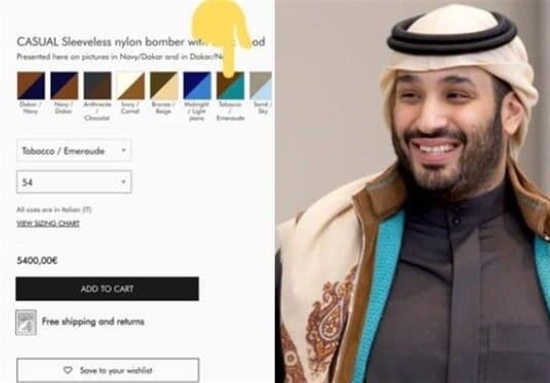 خشم شدید سعودیها از کُت چند هزاریورویی بن سلمان در بحبوحه بحران اقتصادی +عکس