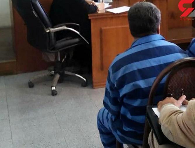 اعتراف عضو شورای شهر به قتل زن دومش / در دادگاه تهران چه گذشت؟