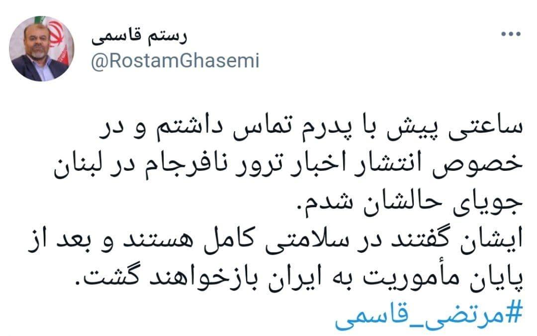 جزئیات ترور سردار رستم قاسمی در لبنان / ماجرا چه بود؟ + عکس
