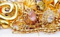 قیمت طلا: آخرین قیمت طلا و سکه امروز 9 مرداد / قیمت طلا رکورد زد!