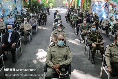 تجهیزات نظامی