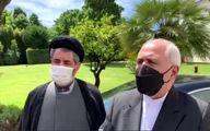 گزارش ظریف از دیدار امروزش با پاپ