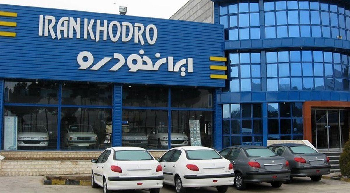 آغاز فروش فوری ایران خودرو از فردا + لیست جدید قیمت ها