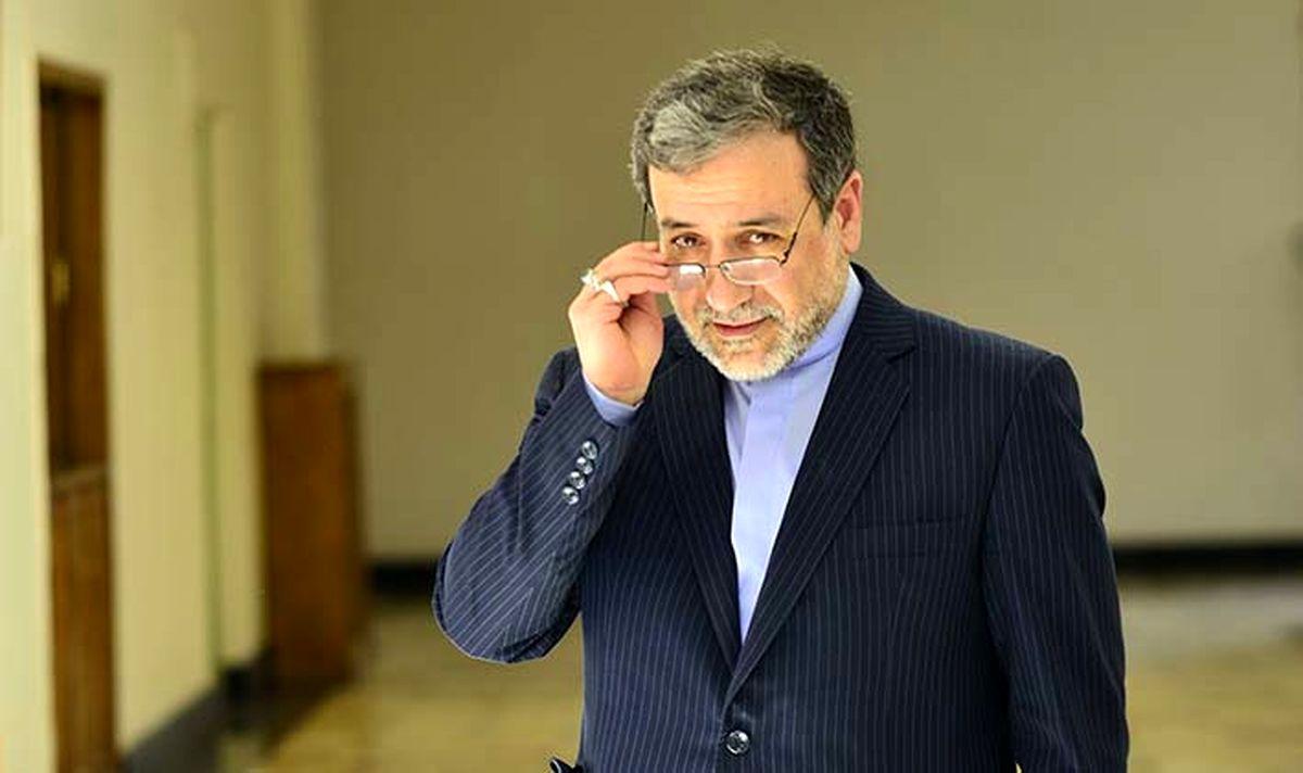 پایان ضرب الاجل ایران ؛ مذاکرات متوقف می شود؟
