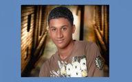 اعدام یک جوان شیعه در عربستان سعودی