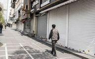 کدام مشاغل در تهران مجاز به فعالیتاند؟ + لیست مشاغل تعطیل شده در تهران