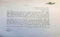 تصویر نامه اعتراض عباس آخوندی  به شورای نگهبان