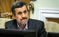 چرا سخنان احمدی نژاد در کلاب هاوس محافظهکارانه بود؟