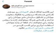 انتقاد بسیار تند معاون وزارت ورزش به برخی نامزدهای انتخابات