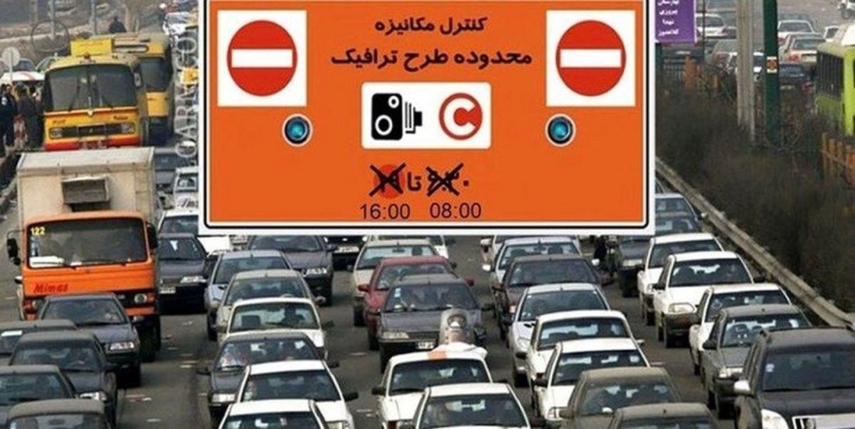 تغییر ساعت طرح ترافیک از امروز در پایتخت + جزئیات کامل
