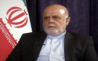 بیانیه بسیار مهم سفیر ایران در عراق درباره برگزاری مراسم اربعین 99