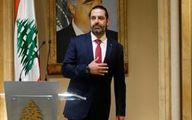 در دیدار سعدحریری با هیئت حزب الله لبنان چه گذشت؟