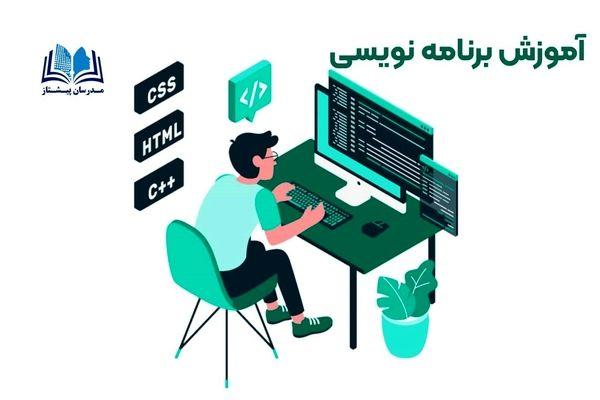 با کاربردیترین و محبوبترین زبانها