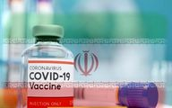 واکسن کرونای ایرانی «کووایران برکت» مشتری عربی پیدا کرد + جزئیات