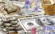قیمت ارز، دلار، یورو، سکه و طلا ۱۳۹۹/۰۴/۲۹ + جدول