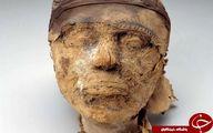 راز جمجمه مومیایی ۴ هزار ساله بعد از یک قرن فاش شد + عکس