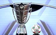 قرعهکشی جام ملتها در غیاب کیروش/ ایران با عراق، ویتنام و یمن همگروه شد