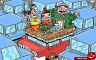 روز طبیعت از نگاه کاریکاتوریست ها /کارتون