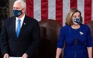 مهلت ۲۴ ساعته رئیس مجلس نمایندگان آمریکا به پنس برای برکناری ترامپ / پلوسی: اگر ترامپ برکنار نشود، استیضاح خواهد شد