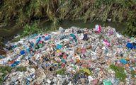 عکس؛همسایه ایران بزرگترین محل تجمیع زبالههای پلاستیکی در اروپا