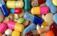 هشدار؛ این دارو ها را نخورید، اعتیاد آورند! + اینفوگرافی