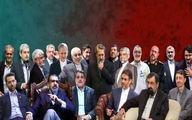 همه آنهایی که آمدند + لیست کامل داوطلبان نامزدی ریاست جمهوری 1400