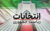 دعوت خانواده شهید سلیمانی از مردم برای حضور در انتخابات