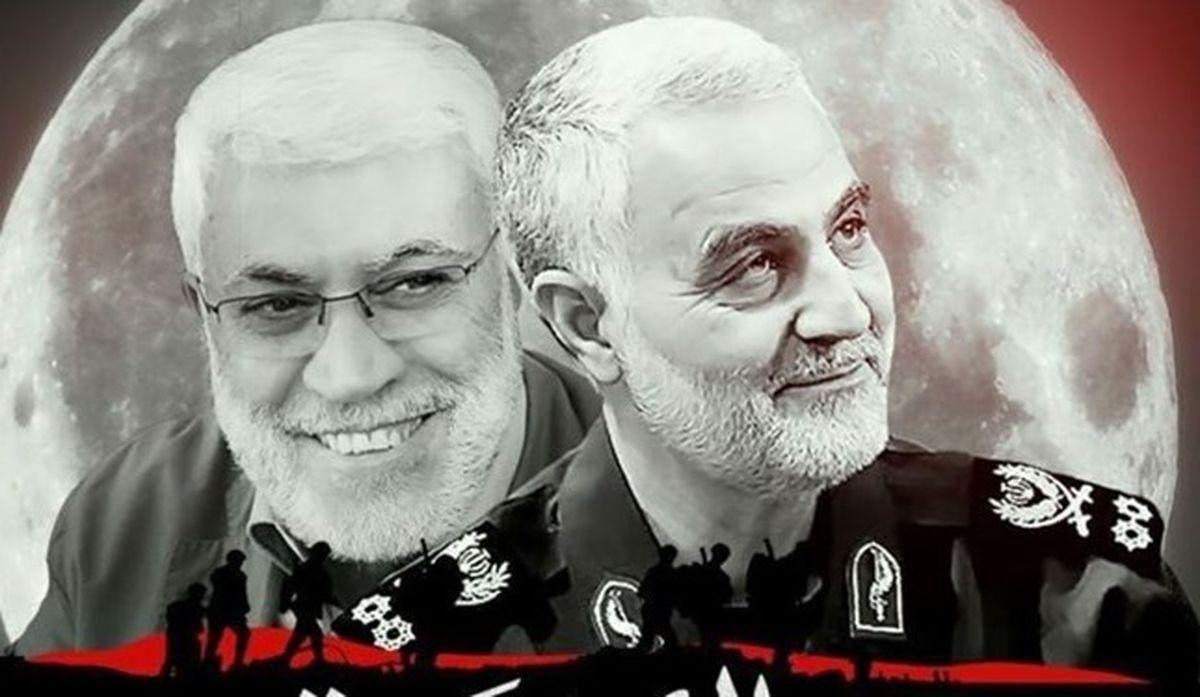 واکنش تند اقلیم کردستان عراق به خبر دخالت در ترور شهید سلیمانی