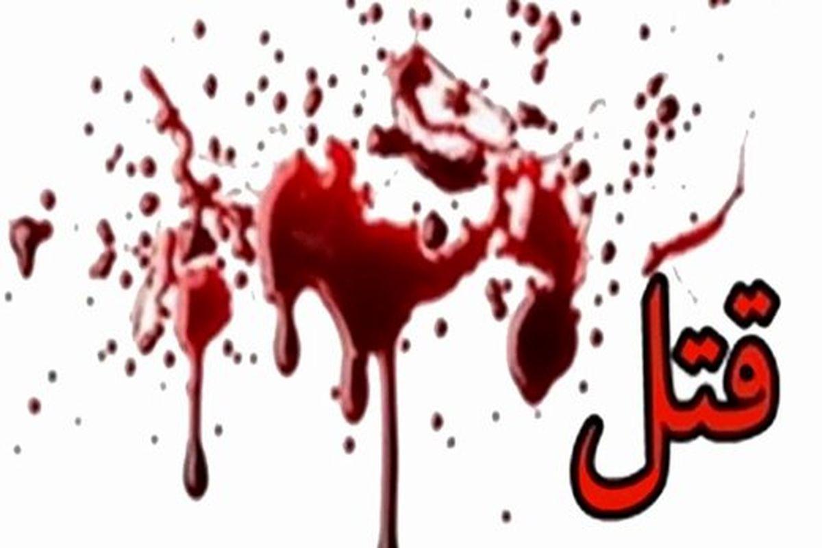 قتل رفیق در رقابت عشقی