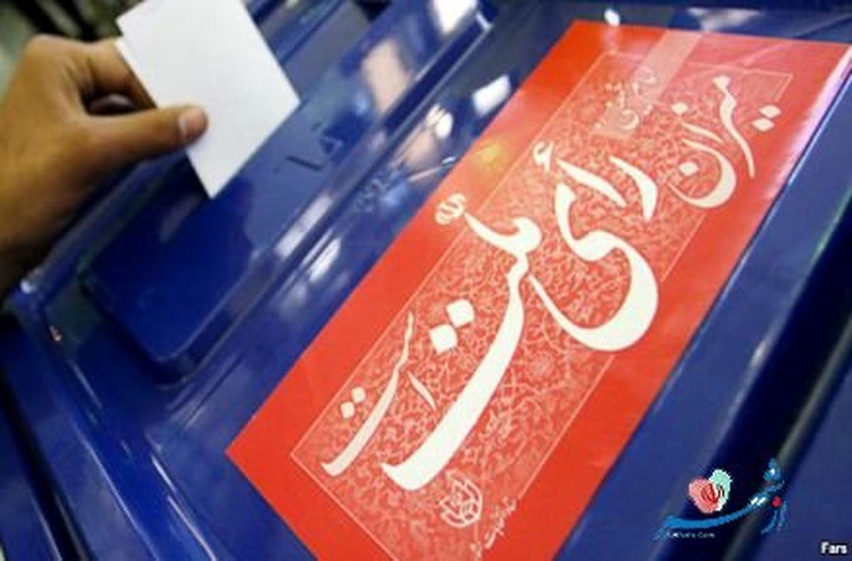 ۴ کاندیدای مطرح از حضور در انتخابات ۱۴۰۰ منع شدند