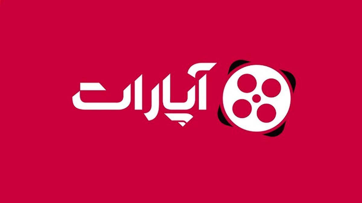 صداوسیما وب سایت آپارات را محکوم کرد