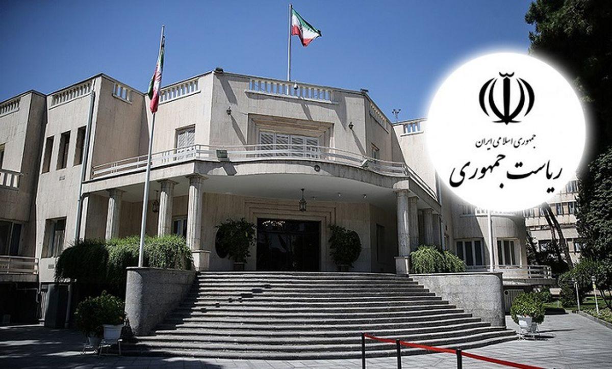 انتصاب جدید در نهاد ریاست جمهوری   متن حکم