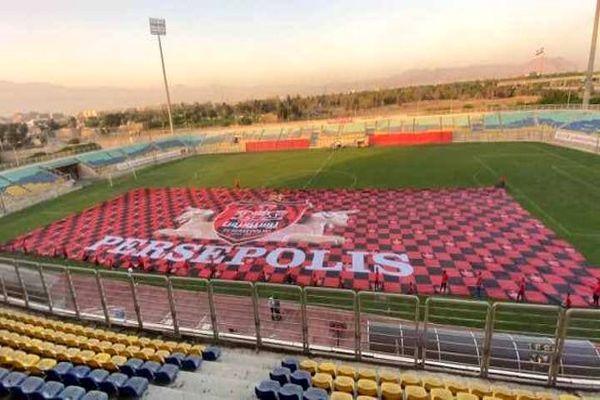 عکس پهن کردن بزرگترین پرچم هواداری فوتبال ایران
