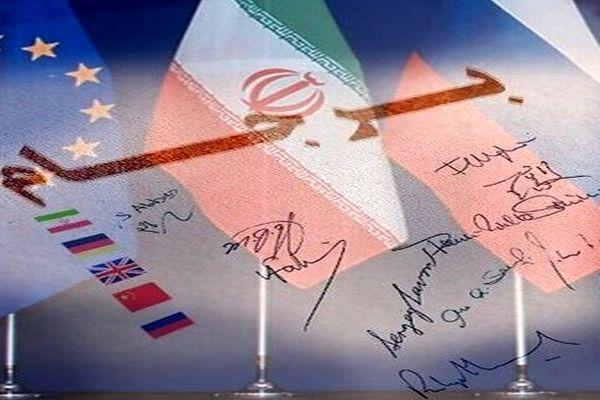 روسه ها برای ایران زمان خریدند