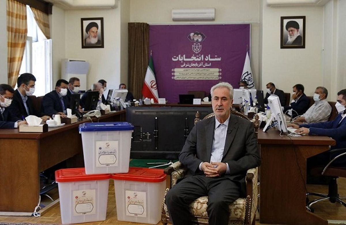 نتیجه انتخابات 1400 / مشارکت 44 درصدی مردم آذربایجان شرقی در انتخابات