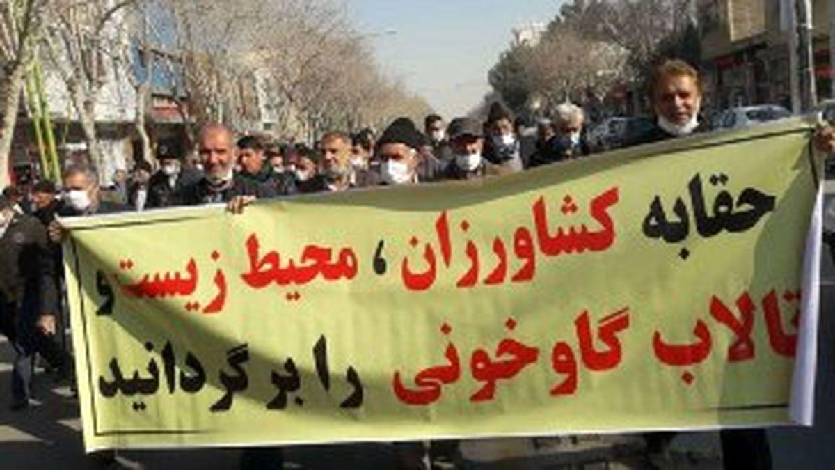 تصویر اعتراض صنفی دوباره کشاورزان اصفهان بابت حقابه