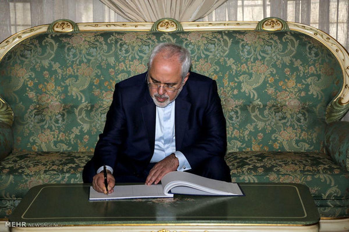 ️بیانیه عدم حضور محمد جواد ظریف در انتخابات ریاست جمهوری ۱۴۰۰