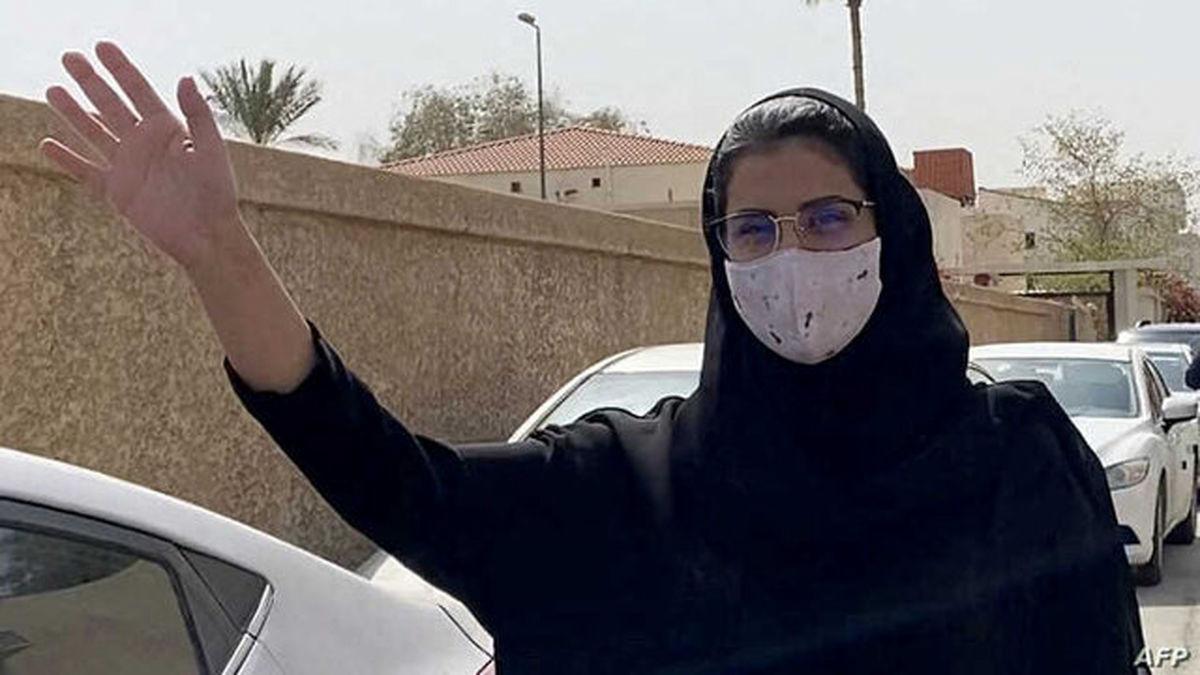 جایزه حقوق بشری اروپا به فعال زن سعودی رسید