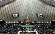 تشنج در مجلس؛ اعتراض تند نماینده حامی احمدینژاد به رد صلاحیت او