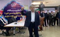 ثبت نام فریدون عباسی در انتخابات ریاست جمهوری