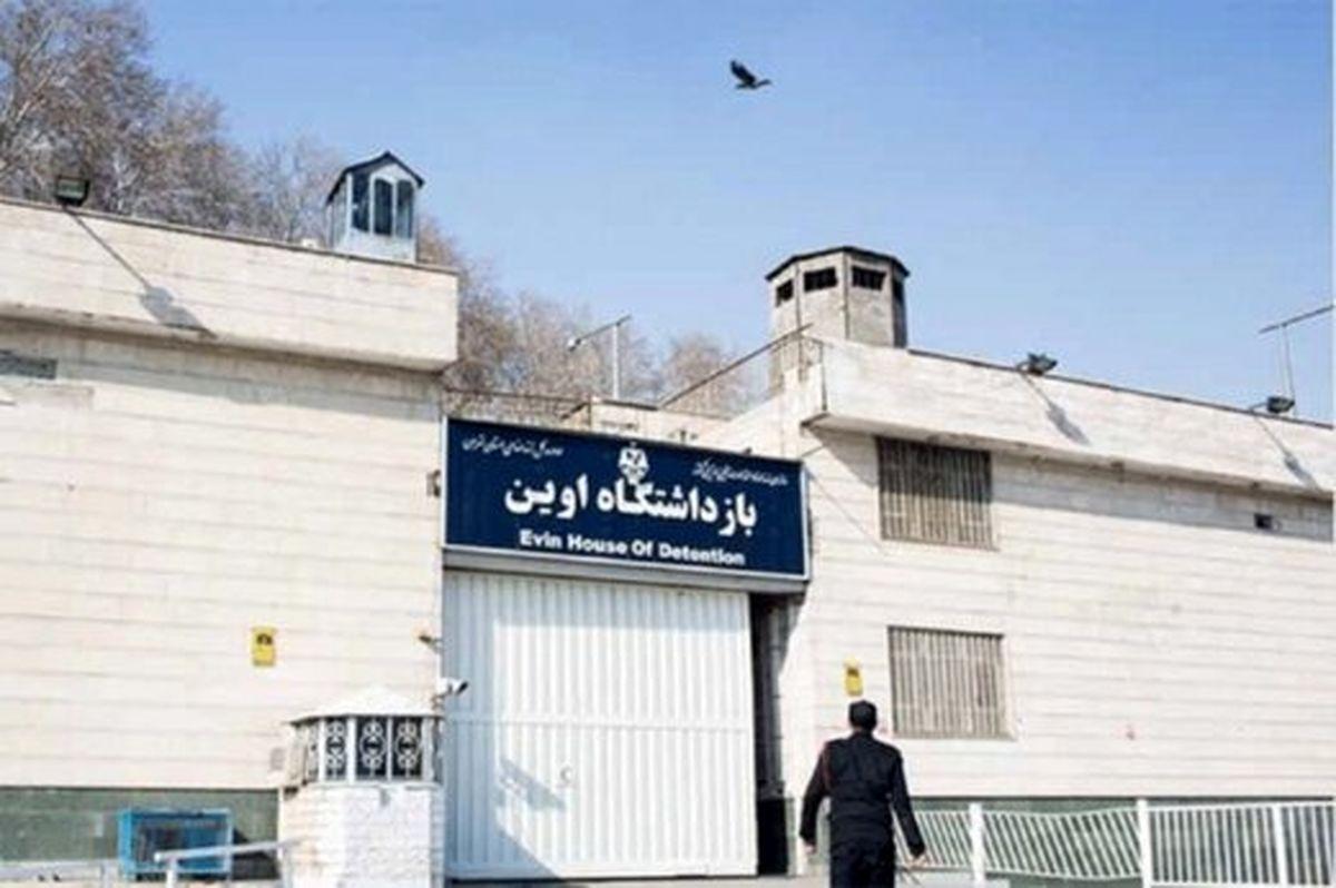 رئیس کمیسیون اصل ۹۰:خاطیان زندان اوین باید برکنار شوند