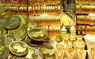 ریزش عجیب قیمت طلا و سکه