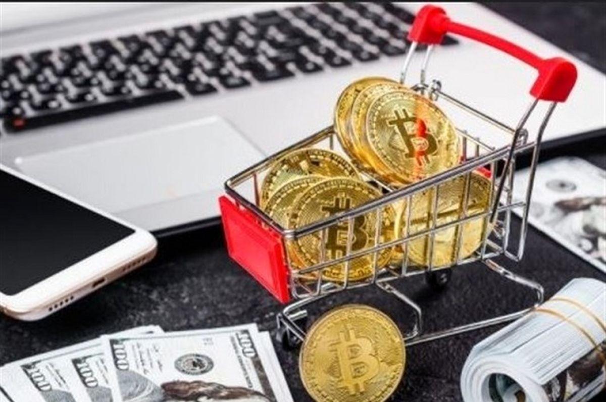 جدیدترین قیمت روز ارزهای دیجیتال 28 مهر | جدول