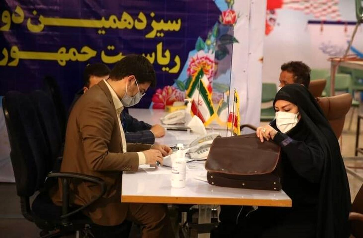 آغاز دومین روز ثبت نام داوطلبان انتخابات ریاست جمهوری+ جزئیات