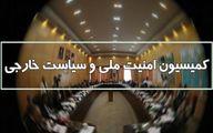 چرا وزیر اطلاعات به مجلس میرود؟ + جزئیات