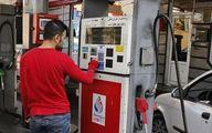 اطلاعیه وزارت نفت درباره اختلال سامانه سوخت | مردم با قیمت آزاد سوختگیری کنند!
